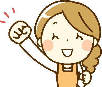 冷え性と目覚め、元気ハツラツ!紅珠漢(お試し100円)効果!